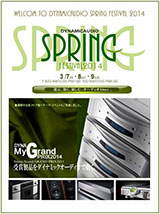 Dynamicaudio Spring Festival 2014