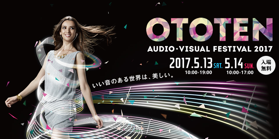 OTOTEN AUDIO VISUAL FESTIVAL 2017