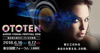 OTOTEN AUDIO VISUAL FESTIVAL 2018